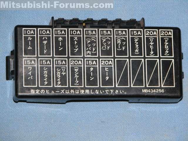 mitsubishi delica fuse box translation wiring diagram fuse box cover mitsubishi delica fuse box english #8